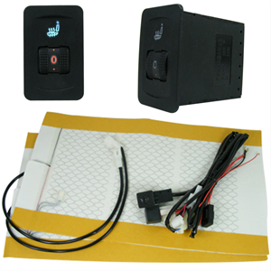 ROS 1 SEAT HEATER SYS VARIABLE