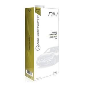 Nissan NI4 T-Harness Kit