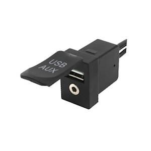 ACCELE#A/V 3.5+USB TO 3.5+USB