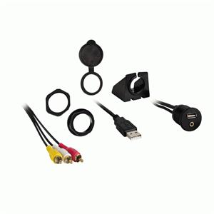IB#USB+3.5mm VIDEO W/W.PROOF